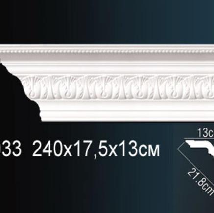 Карниз полиуретановый с орнаментом Perfect AA 033 клей в подарок