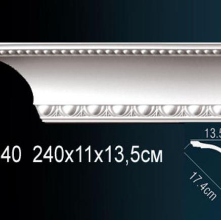 Карниз полиуретановый с орнаментом Perfect AA 040 клей в подарок