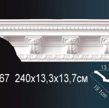 Карниз полиуретановый с орнаментом Perfect AA 067