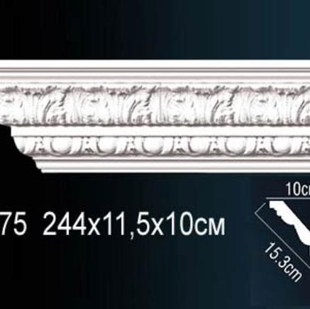 Карниз полиуретановый с орнаментом Perfect AA 075