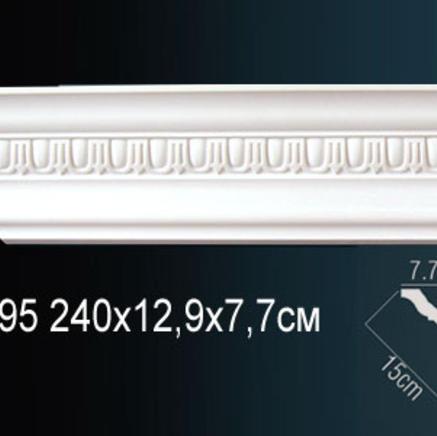 Карниз полиуретановый с орнаментом Perfect AA 095