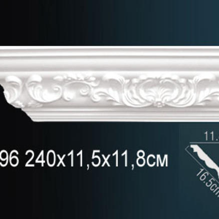 Карниз полиуретановый с орнаментом Perfect AA 096