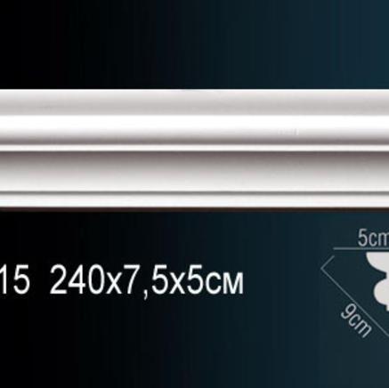 Карниз полиуретановый потолочный Perfect AB 115 клей в подарок