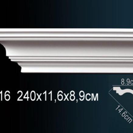 Карниз полиуретановый + клей в подарок Perfect AB 116