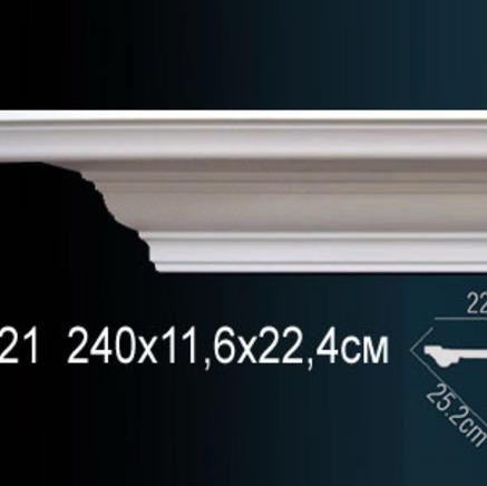 Карниз полиуретановый потолочный Perfect AB 121 клей в подарок
