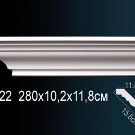 Карниз полиуретановый потолочный Perfect AB 122 клей в подарок