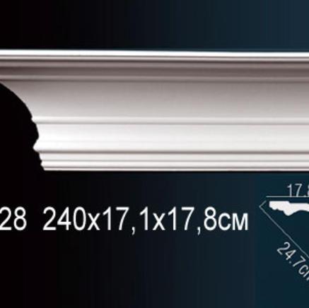 Карниз полиуретановый потолочный Perfect AB 128 клей в подарок