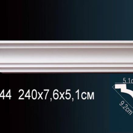 Карниз полиуретановый + клей в подарок Perfect AB 144