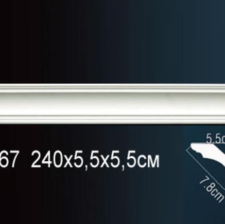 Карниз полиуретановый потолочный Perfect AB 167 клей в подарок