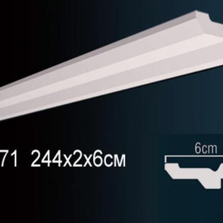 Карниз полиуретановый потолочный Perfect AB 171 клей в подарок