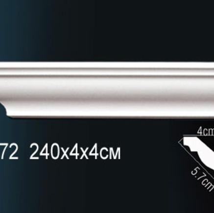 Карниз полиуретановый потолочный Perfect AB 172 клей в подарок