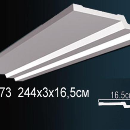 Карниз полиуретановый потолочный Perfect AB 173 клей в подарок