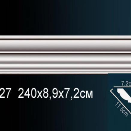 Карниз полиуретановый + клей в подарок Perfect AB 227