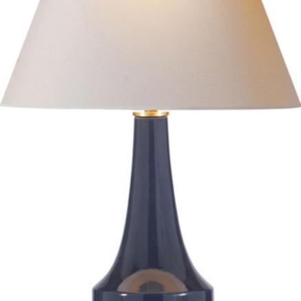 Настольная лампа Visual Comfort & Co AH3082MB-NP