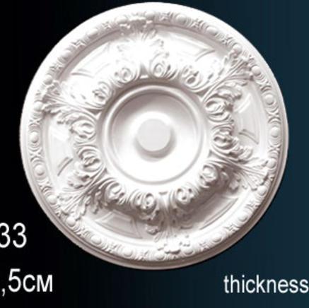Потолочная розетка из полиуретана Perfect B 3033