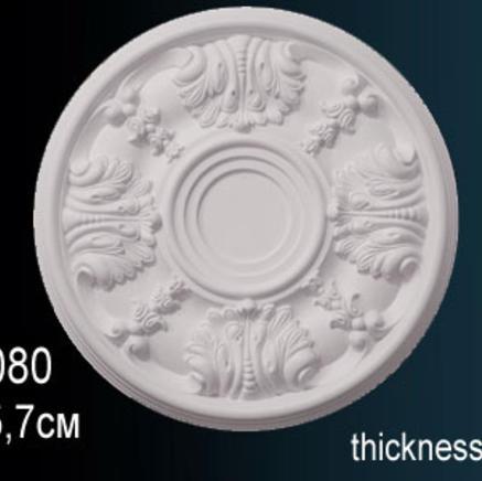Потолочная розетка из полиуретана Perfect B 3080