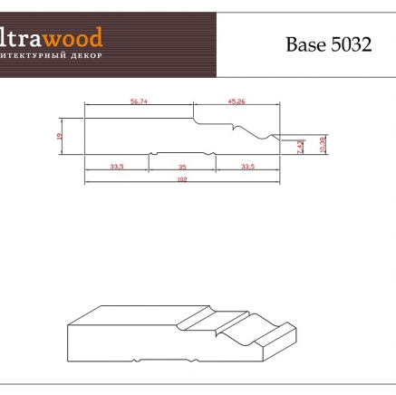 Плинтус широкий под покраску Ultrawood Base 5032 клей в подарок