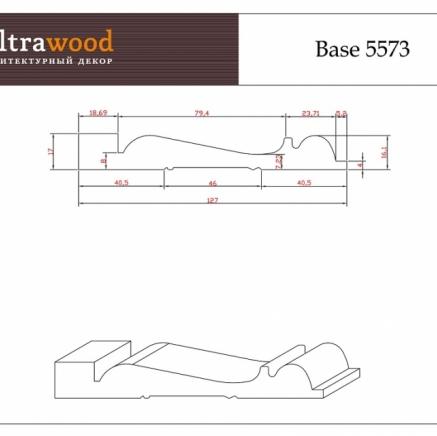 Плинтус широкий под покраску Ultrawood Base 5573 клей в подарок