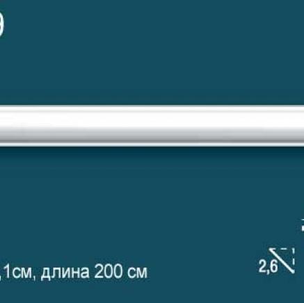Карниз повышенной прочности Perfect Plus P 09