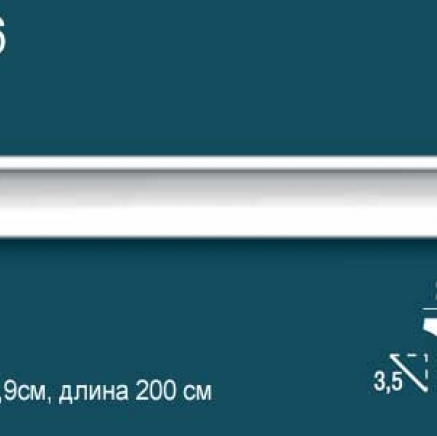 Карниз повышенной прочности Perfect Plus P 36