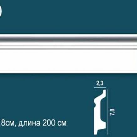 Плинтус повышенной прочности под покраску Perfect Plus P 40 клей в подарок