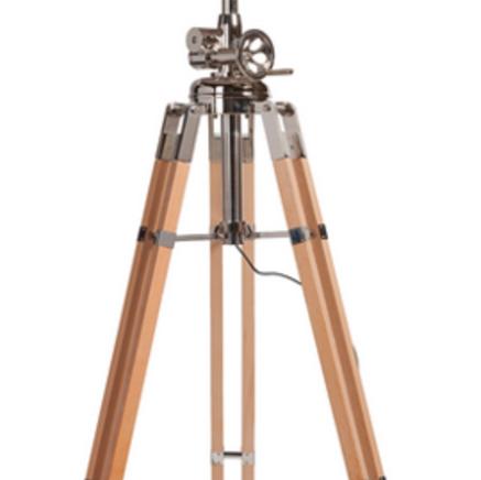 Напольный светильник Actuell DG-Home DG-FL165