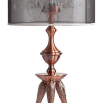 Напольный светильник Triptone DG-Home DG-FL0164