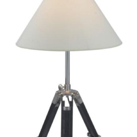 Настольный светильник Parker DG-Home DG-TL067