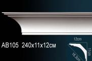 Карниз полиуретановый потолочный Perfect AB 105 клей в подарок