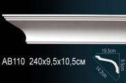 Карниз полиуретановый + клей в подарок Perfect AB 110