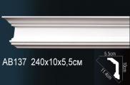 Карниз полиуретановый потолочный Perfect AB 137 клей в подарок