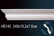 Карниз полиуретановый + клей в подарок Perfect AB 142