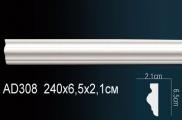 Молдинг полиуретановый под покраску Perfect AD 308 клей в подарок