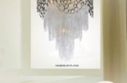 Светильник потолочный Crystal Lux HAUBERK SP - PL06 D45