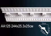 Perfect AA 125